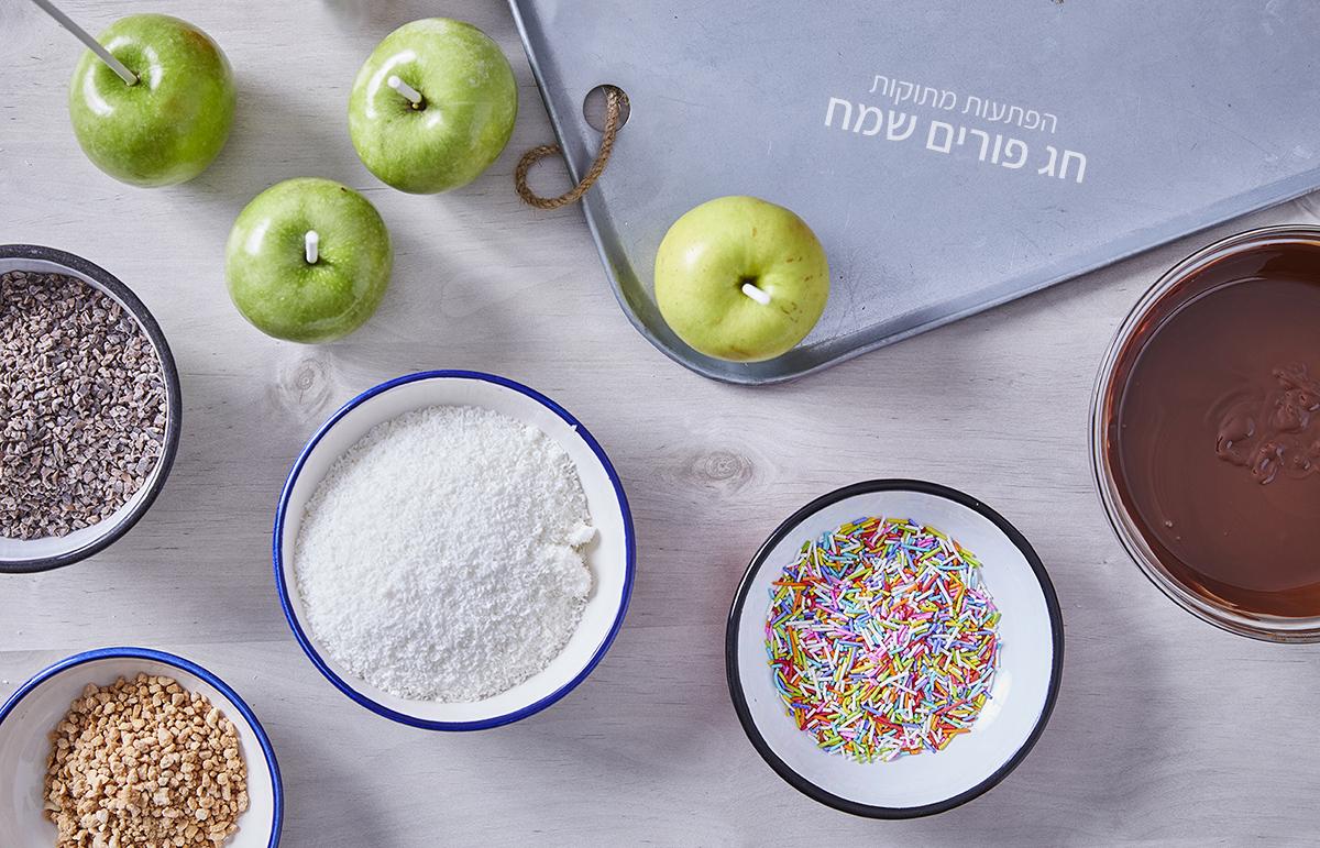 תפוחים בציפוי שוקולד. צילום: אפיק גבאי